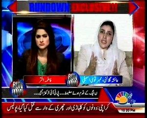 PMLN Ny Army K Khilaf Bolny Per Mjhy Or Mery Father Ko Senate Tickets ki Offer Ki Thi. Ayesha GulalaiM