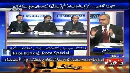 Roze Special - 13th February 2018