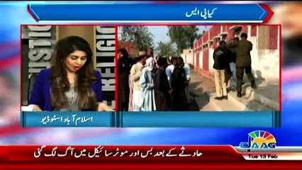 View Point with Mishal Bukhari - 13th February 2018