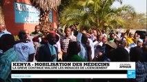 Réorganisation institutionnelle en Côte d'Ivoire