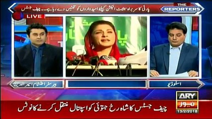 The Reporters - 13th February 2018