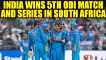 India wins 5th ODI against South Africa by 73 runs, clinches series 4-1 | Oneindia News