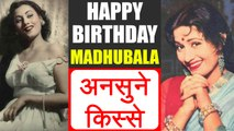 madhubala 582 - video dailymotion