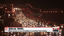 Mass exodus on eve of Seollal holiday
