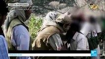 Le n°2 d'Al-Qaïda,  Nasser Al-Wouhaïchi, tué par un drone américain - YEMEN