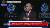 La base du Likoud suit-elle Benyamin Netanyahou ?