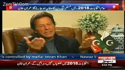 Imran Khan's Response On  Reham Khan's Book