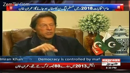 Imran Khan's Response On Nab's Requests Interior Ministry To Place Sharif's On ECL