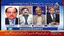 Aaj Rana Mubashir Kay Sath - 14th February 2018