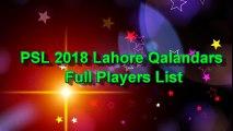 PSL 2018 Lahore Qalandars New and final Squad    Lahore Qalandars full players list PSL 2018
