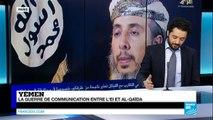 Pourquoi un chef d'Al-Qaïda parle à FRANCE 24 ? Explications