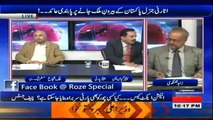 Roze Special - 14th February 2018