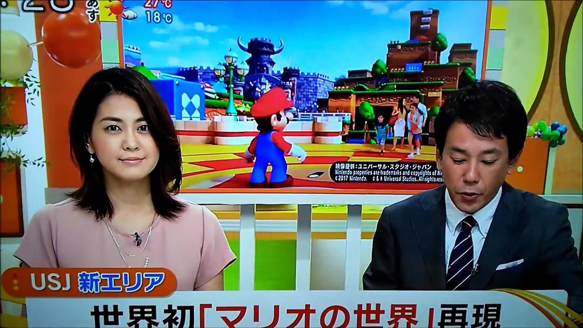 ジャパン マリオ スタジオ ユニバーサル