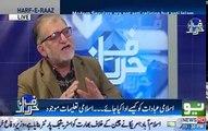 Modern Secular are not anti religion but anti Islam - Orya Maqbool Jaan