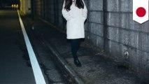 「エ〇チしよう」通行人の女性に話しかけた男 福岡市  - トモニュース