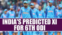 India vs South Africa 6th ODI: India's Predicted XI, Virat Kohli expected to make changes   Oneindia