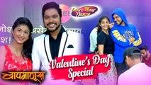 Dance Maharashtra Dance | Baap Manus | Valentine's Day Special | Zee Yuva