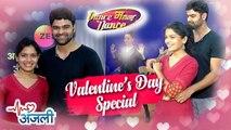 Dance Maharashtra Dance | Anjali | Valentine's Day Special | Zee Yuva