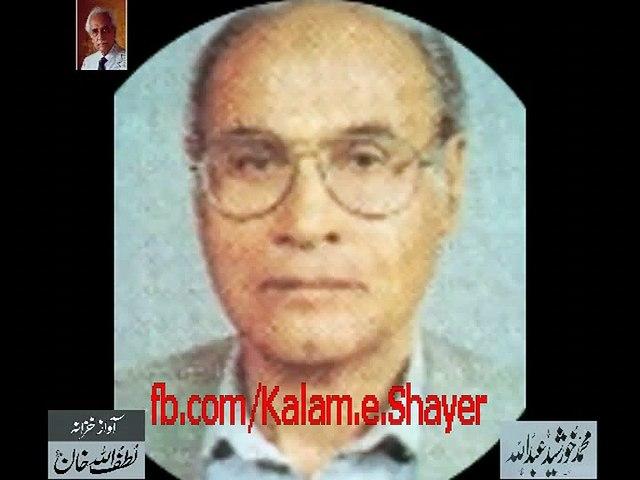 Aasi Karnali recites his poetry– Exclusive Recording for Audio Archives of Lutfullah Khan