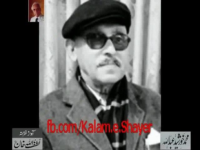 Anwar Jamal recites his poetry– Exclusive Recording for Audio Archives of Lutfullah Khan (1)