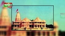 नदवी पर बड़ा आरोप, राम मंदिर पर करोड़ 5000 करोड़ की चाहते थे डील