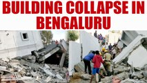Bengaluru : Five-storeyed building collapse, 12 people feared trapped | Oneindia News