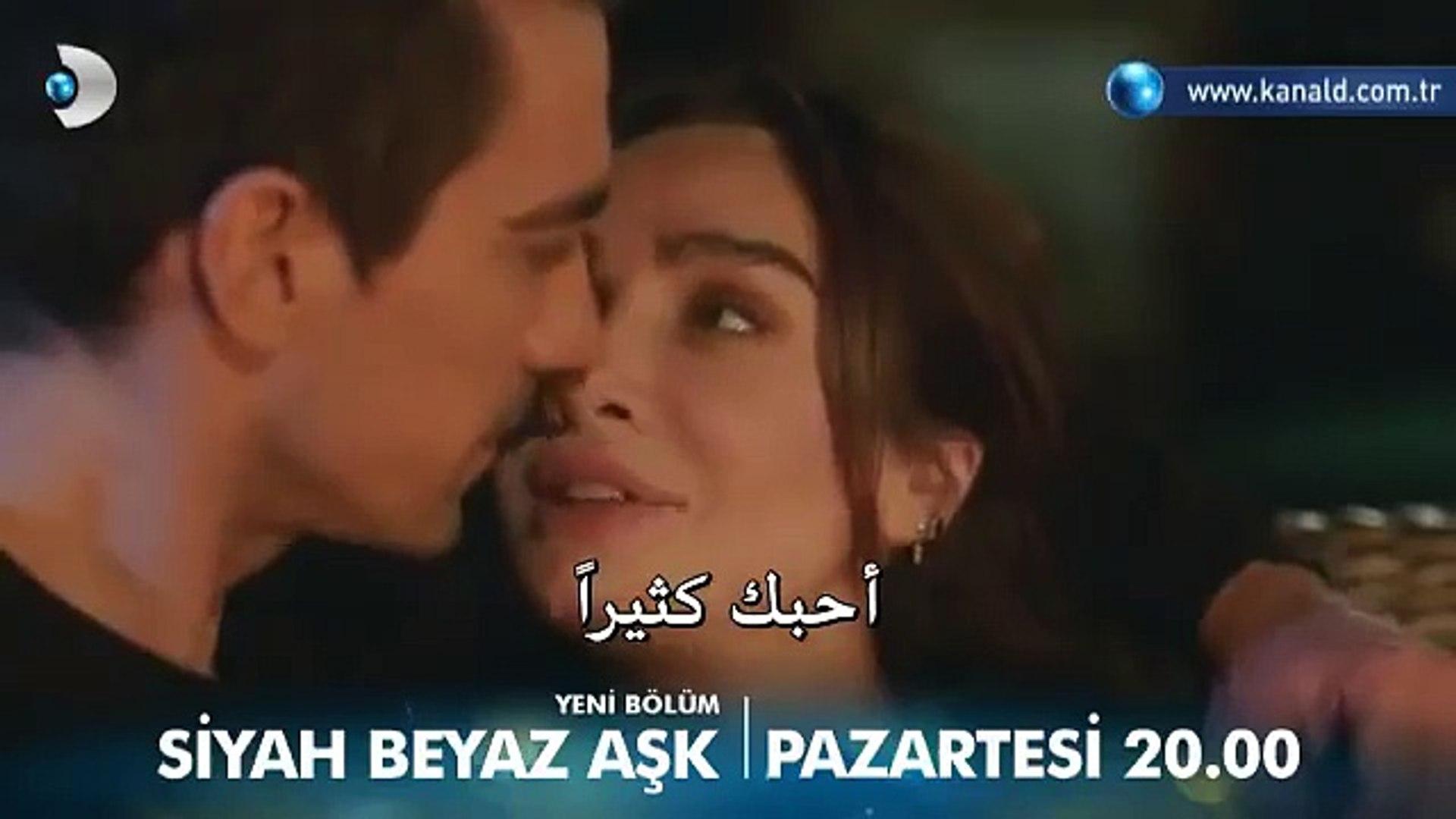 مسلسل حب ابيض اسود اعلان 2 الحلقة 18 مترجم للعربية فيديو Dailymotion