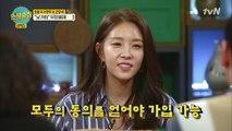′낯가림′ 멤버를 소개합니다! 특별 게스트는 누구?!