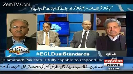 Center Stage With Rehman Azhar – 15th February 2018
