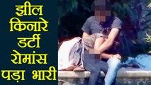Mumbai Couple के Public place में Dirty Romance का Video Adult Site पर हुआ upload । वनइंडिया हिंदी