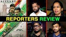 Aiyaary 2018 Full Hindi Movie Manoj Bajpayee Sidharth Malhotra