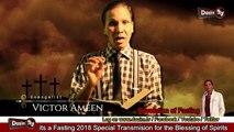 Lent Season Message / Roza ka Message / daaim.tv