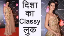 Disha Patani SHINES in Golden Dress at Femina Beauty Awards; Watch Video | FilmiBeat