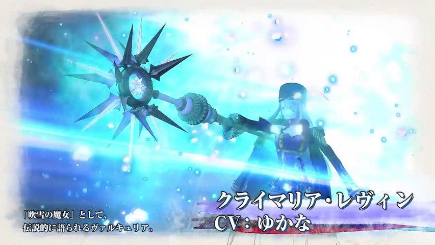 Valkyria Chronicles 4 - Trailer JP