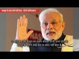 PM Narendra Modi went to Allahabad