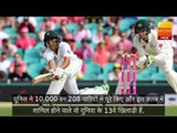 younus khan becomes first pakistani to reach 10000 test runs