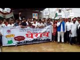 मकान किराया पर छात्रों का प्रदर्शन I Students demand implementation of room rent act in Allahabad