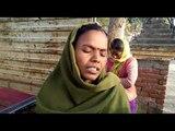 उत्तर प्रदेश समाचार II फतेहपुर में डेढ़ बीघे जमीन के लिए विवाद