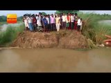 यूपी में बाढ़ का कहर जारी है II UP Flood  yogi visit flood affected areas
