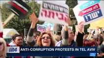 i24NEWS DESK | Anti-corruption protests in Tel Aviv | Friday, February 16th 2018