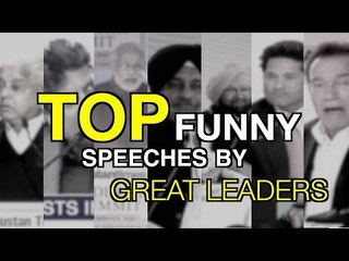 Most Funny Speeches at HT Leadership Summit || Light Moments