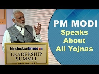 HT Leadership Summit 2017    PM Modi