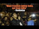 Want freedom within India, not from India: Kanhaiya