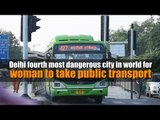 Delhi fourth most dangerous city in world for woman to take public transport