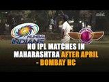 No IPL matches in Maharashtra after April: Bombay HC