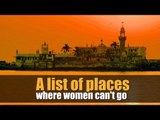 A list of places where women are barred from worshipping
