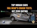 Top Indian cars fail NCAP's crash tests, get zero rating