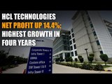 HCL Technologies net profit up 14.4%; highest growth in four years