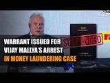 Warrant issued for Vijay Mallya's arrest in money laundering case