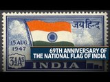 69th anniversary of the national flag of India